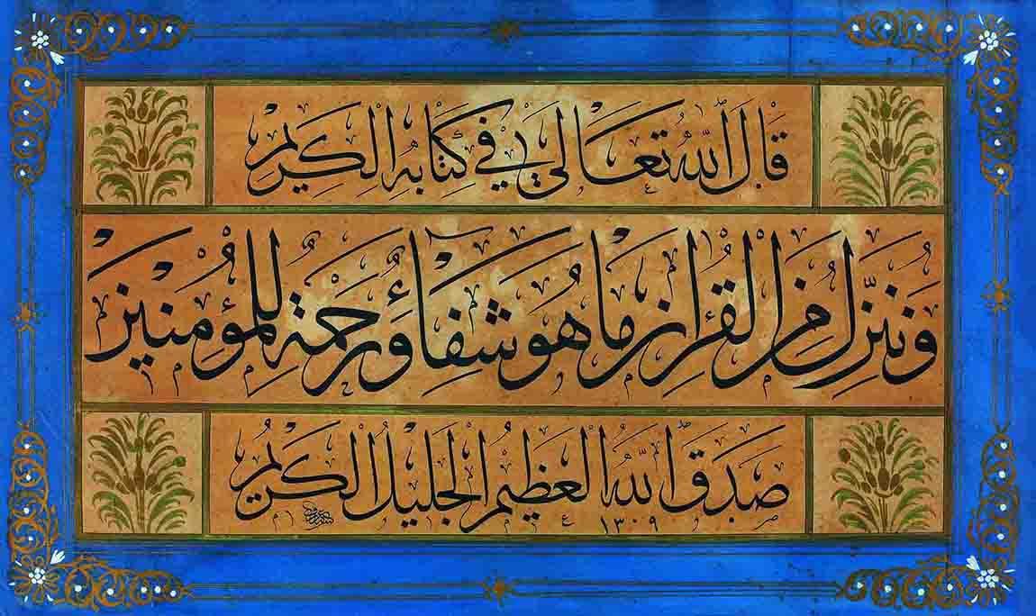 Bakkal Arif Efendi