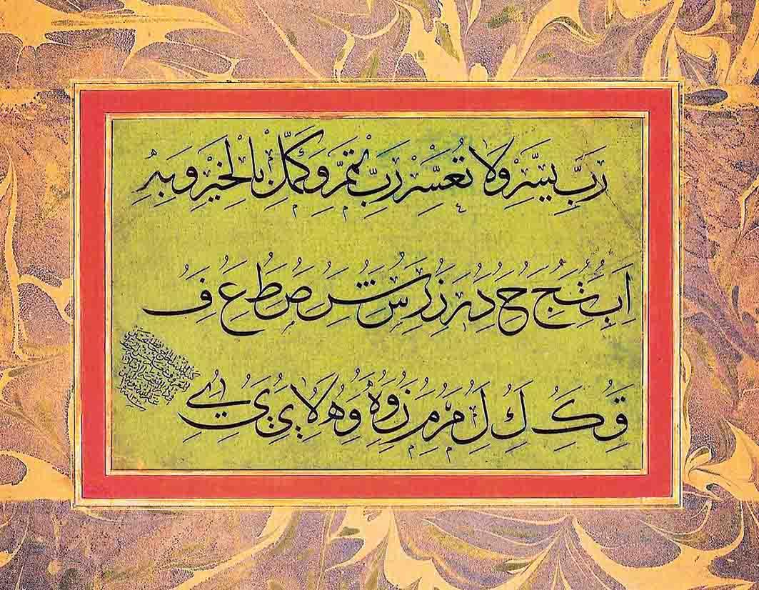 Hasan Tahsin Efendi